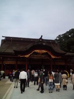 九州弾丸ツアー