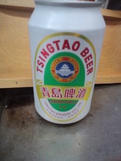 おみや 〜青島麦酒〜